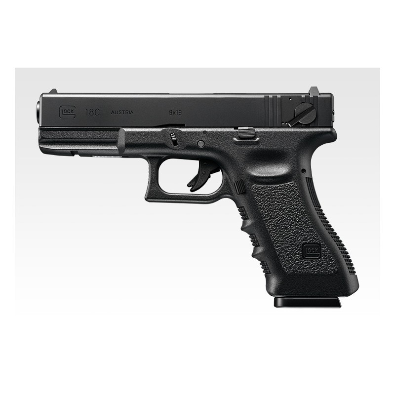 Tokyo Marui Glock18C