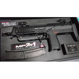 TOKYO MARUI MP7A1