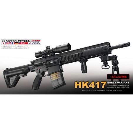 HK417 Tokyo Marui New Generation