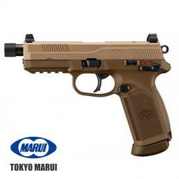Tokyo Marui FNX-45