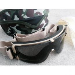 Gafa proteccion con 3 lentes negro